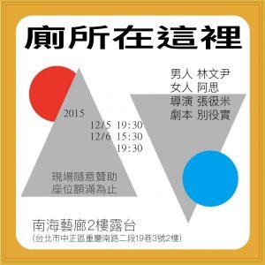 08j.廣告杯墊 方形圓角公版 90x90mm.cdr